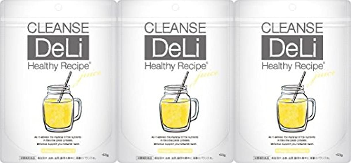 ナイロン圧倒する鋭く【3個セット】クレンズデリ ヘルシーレシピ マンゴーオレンジ 150g