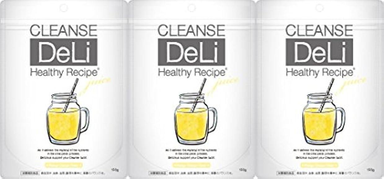 制限する深いホップ【3個セット】クレンズデリ ヘルシーレシピ マンゴーオレンジ 150g