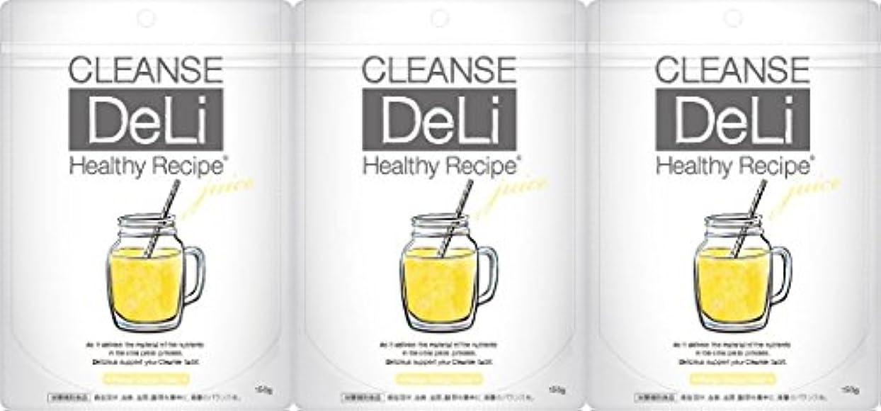 タックピアースホイッスル【3個セット】クレンズデリ ヘルシーレシピ マンゴーオレンジ 150g