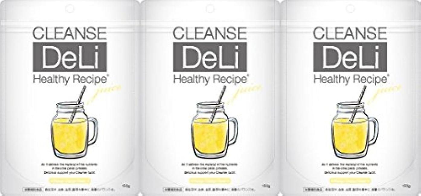 性能白鳥限定【3個セット】クレンズデリ ヘルシーレシピ マンゴーオレンジ 150g