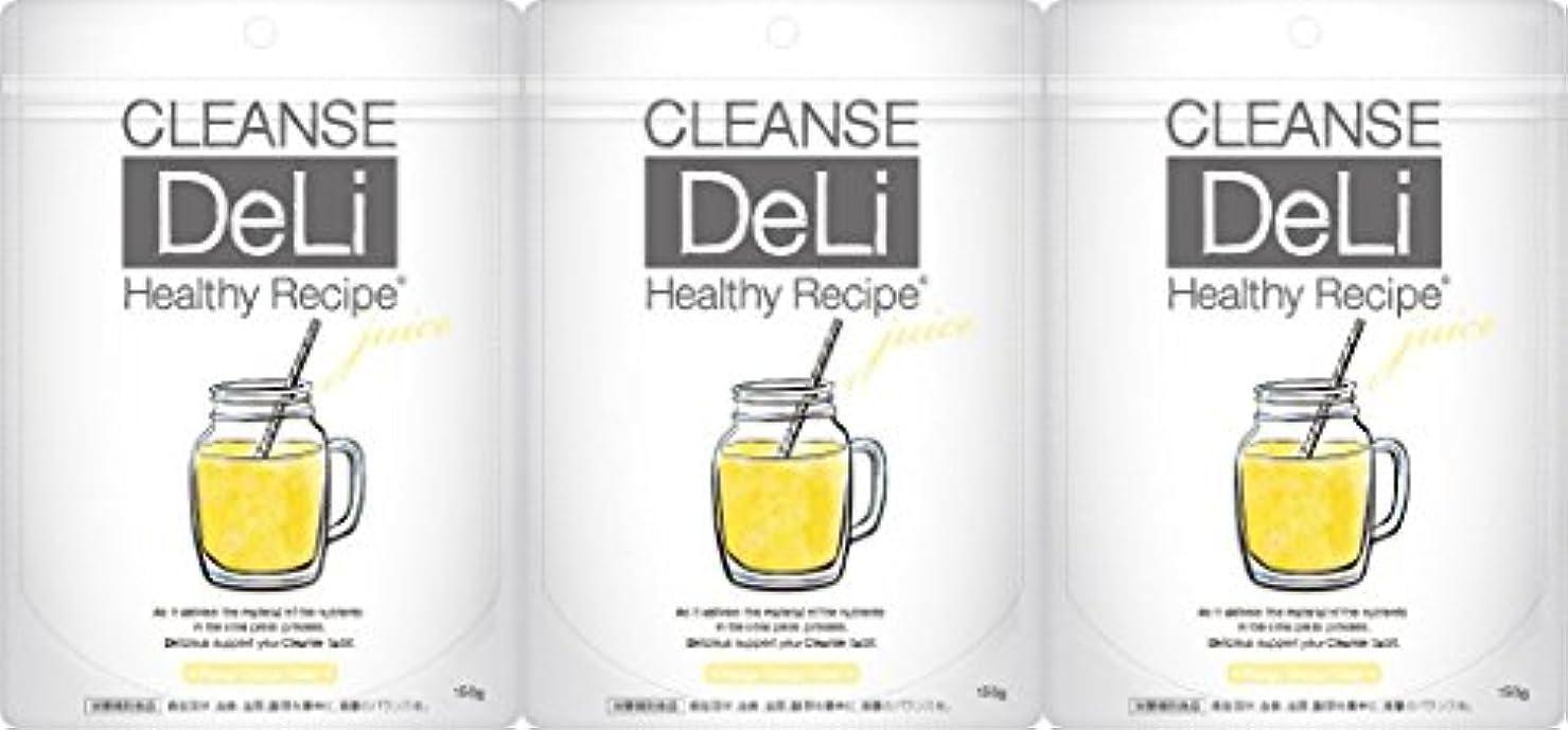 何十人も物理的な免疫する【3個セット】クレンズデリ ヘルシーレシピ マンゴーオレンジ 150g