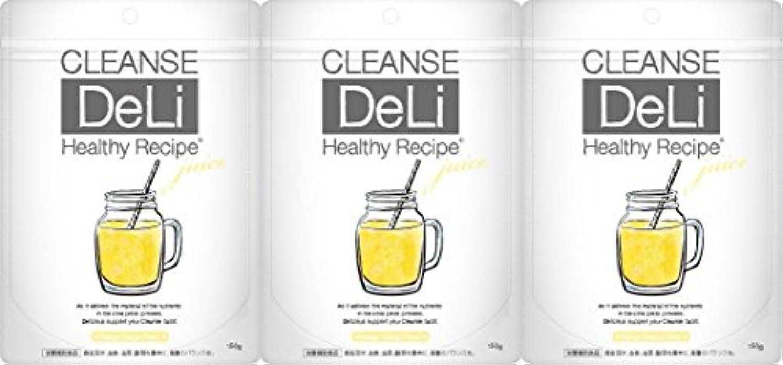 本当に安いですあそこ【3個セット】クレンズデリ ヘルシーレシピ マンゴーオレンジ 150g