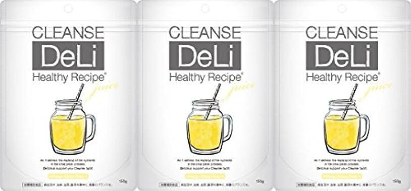 ワックスクッション期間【3個セット】クレンズデリ ヘルシーレシピ マンゴーオレンジ 150g