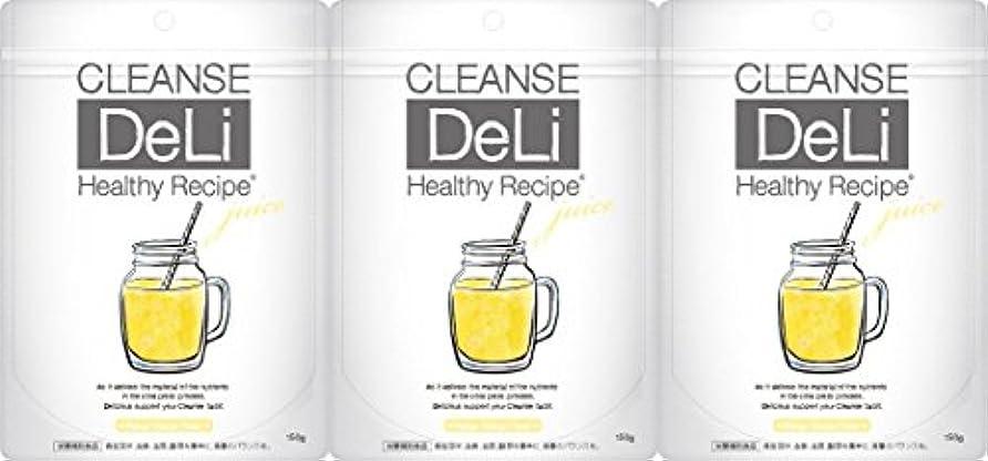 塩覆すノイズ【3個セット】クレンズデリ ヘルシーレシピ マンゴーオレンジ 150g