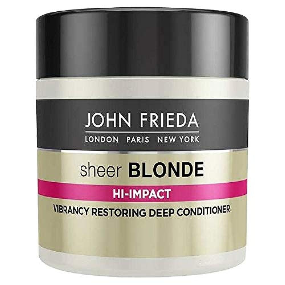 主張罰モーテル[John Frieda ] ジョン?フリーダ膨大なブロンドハイインパクト深いコンディショナー150ミリリットル - John Frieda Sheer Blonde Hi Impact Deep Conditioner...