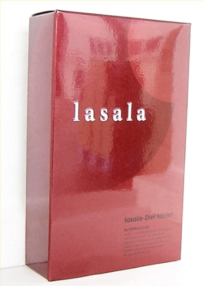 よく話される反響する読み書きのできないラサラダイエットタブレット 48g(180ツブイリ)