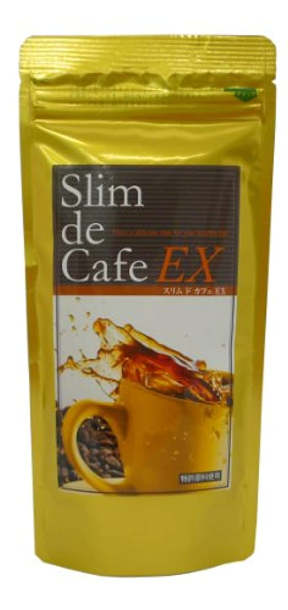 休暇スイス人基本的なTKM スーパーダイエットコーヒー スリムドカフェ EX  100g