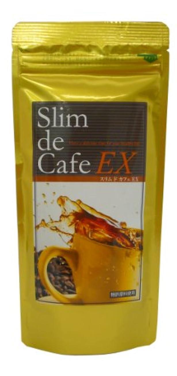 TKM スーパーダイエットコーヒー スリムドカフェ EX  100g