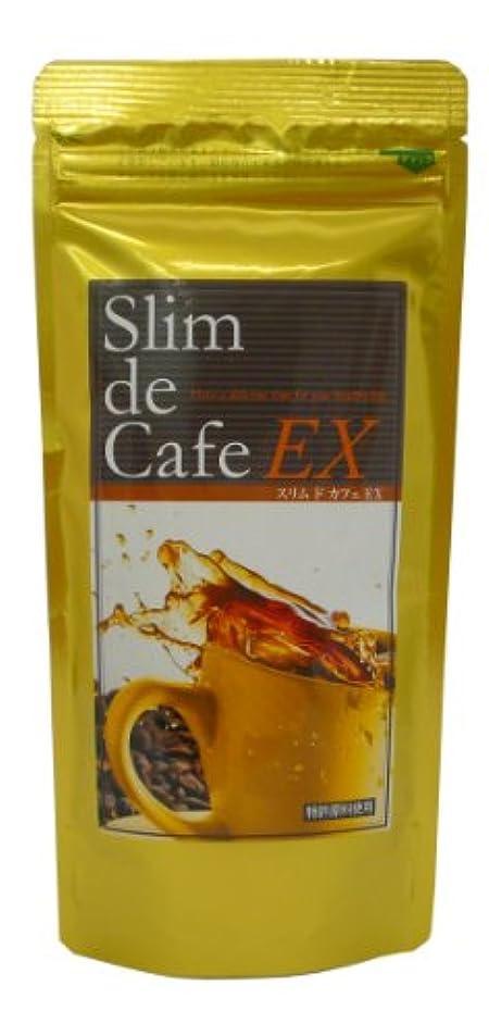 スロープ嵐間接的TKM スーパーダイエットコーヒー スリムドカフェ EX  100g