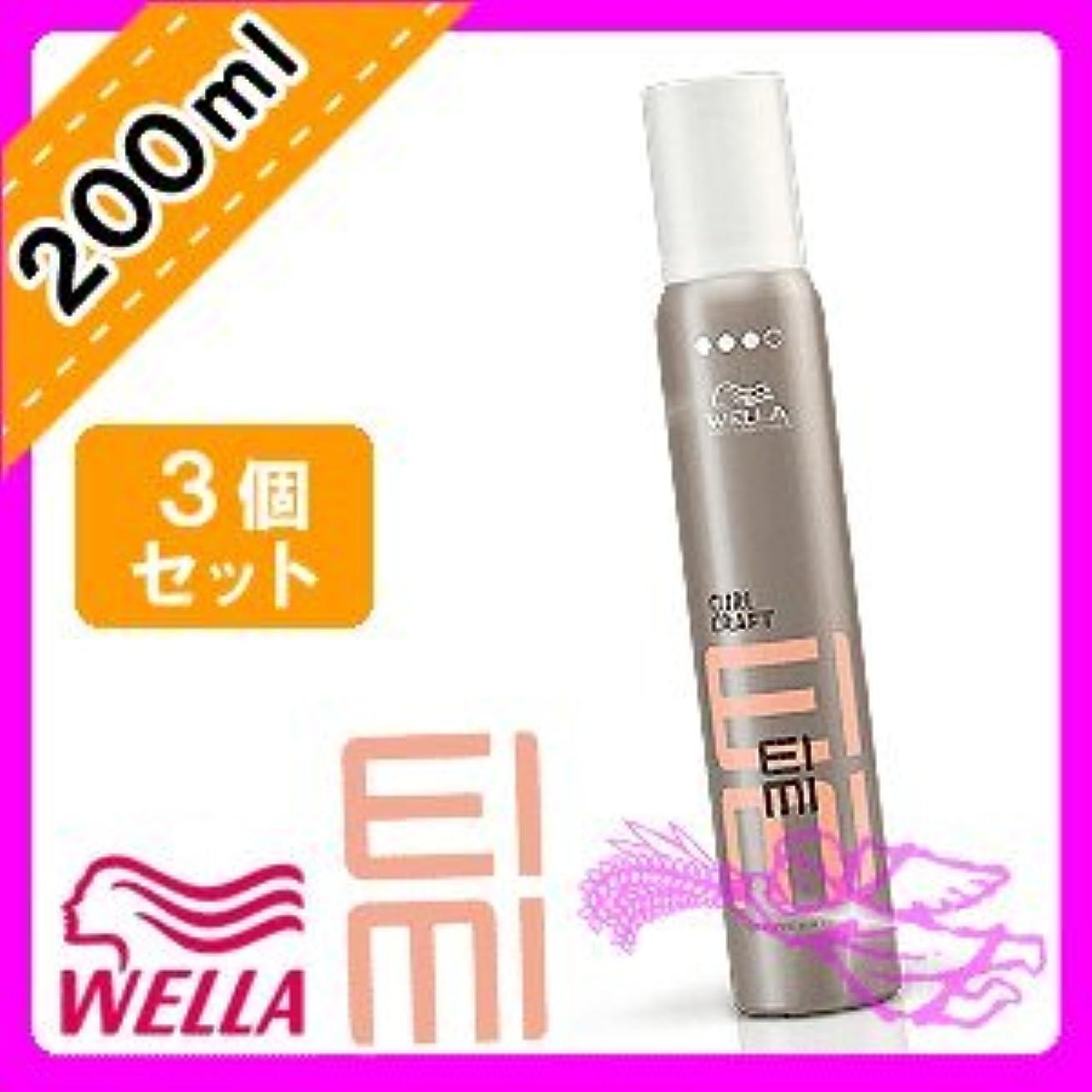 透過性衝撃鋭くウエラ EIMI(アイミィ) カールクラフトワックスムース 200ml ×3個 セット WELLA P&G