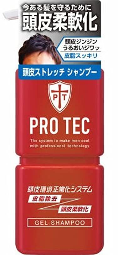 分析する宣教師恐れるPRO TEC 頭皮ストレッチシャンプー ポンプ 300g × 16個セット