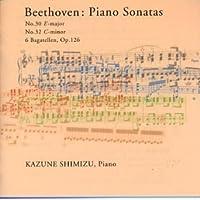 ベートーヴェン : ピアノ・ソナタ第9集