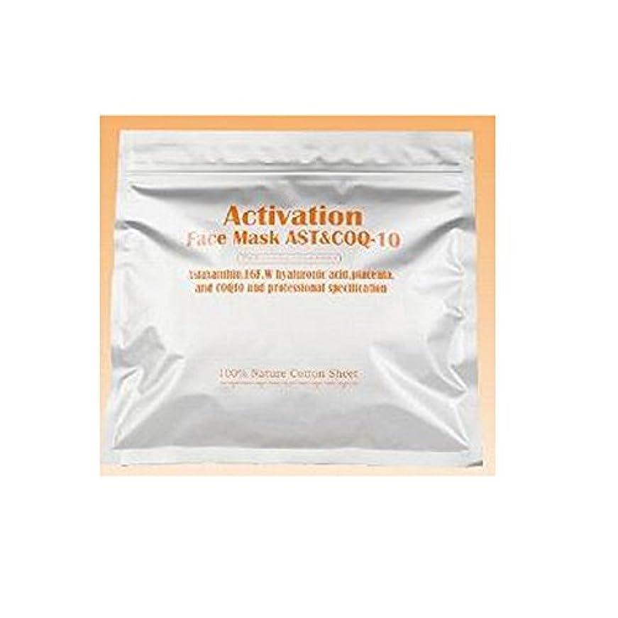 波エール資格アクティベーションフェイスマスク AC 90枚(30枚×3袋)