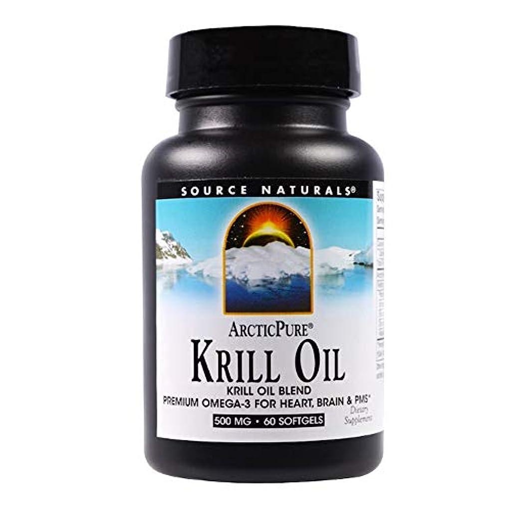 不快な熟考する補助Source Naturals ArcticPure クリルオイル 500 mg 60ソフトカプセル 【アメリカ直送】