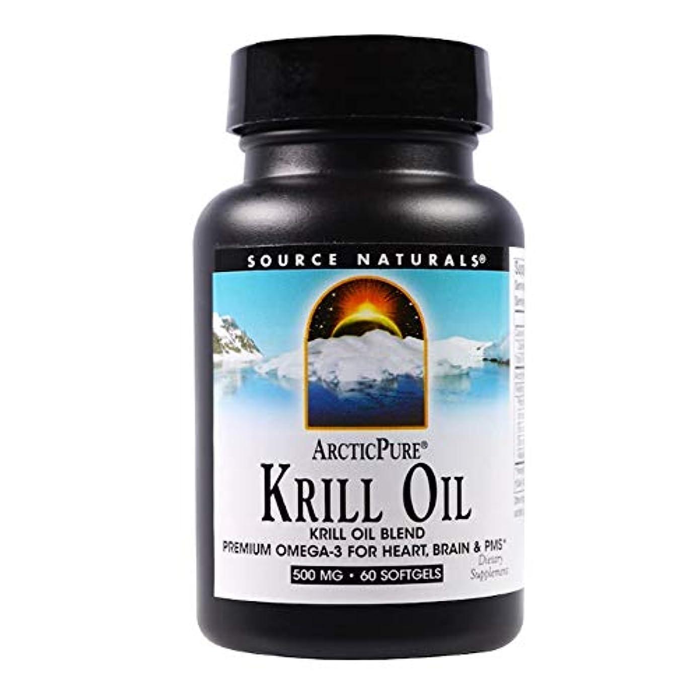 自明故意のジュラシックパークSource Naturals ArcticPure クリルオイル 500 mg 60ソフトカプセル 【アメリカ直送】