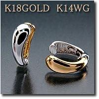 (ダイヤモンドワタナベ)Diamond Watanabe イヤリング ピアリング  K14WG (ホワイトゴールド) / K18(ゴールド)  ゆるいカーブが魅力的