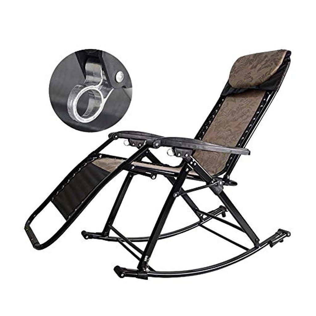 リクライニングチェアパティオ芝生ガーデンロッキングチェア折りたたみ式ヘビーデューティピープル - 調節可能なサンラウンジャーロッカー無重力座席、サポート150kg(カラー:ブラウン),B