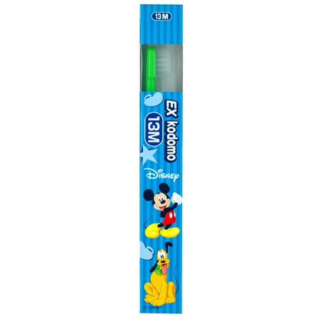 やけど飾り羽滝ライオン EX kodomo ディズニー 歯ブラシ 1本 13M グリーン