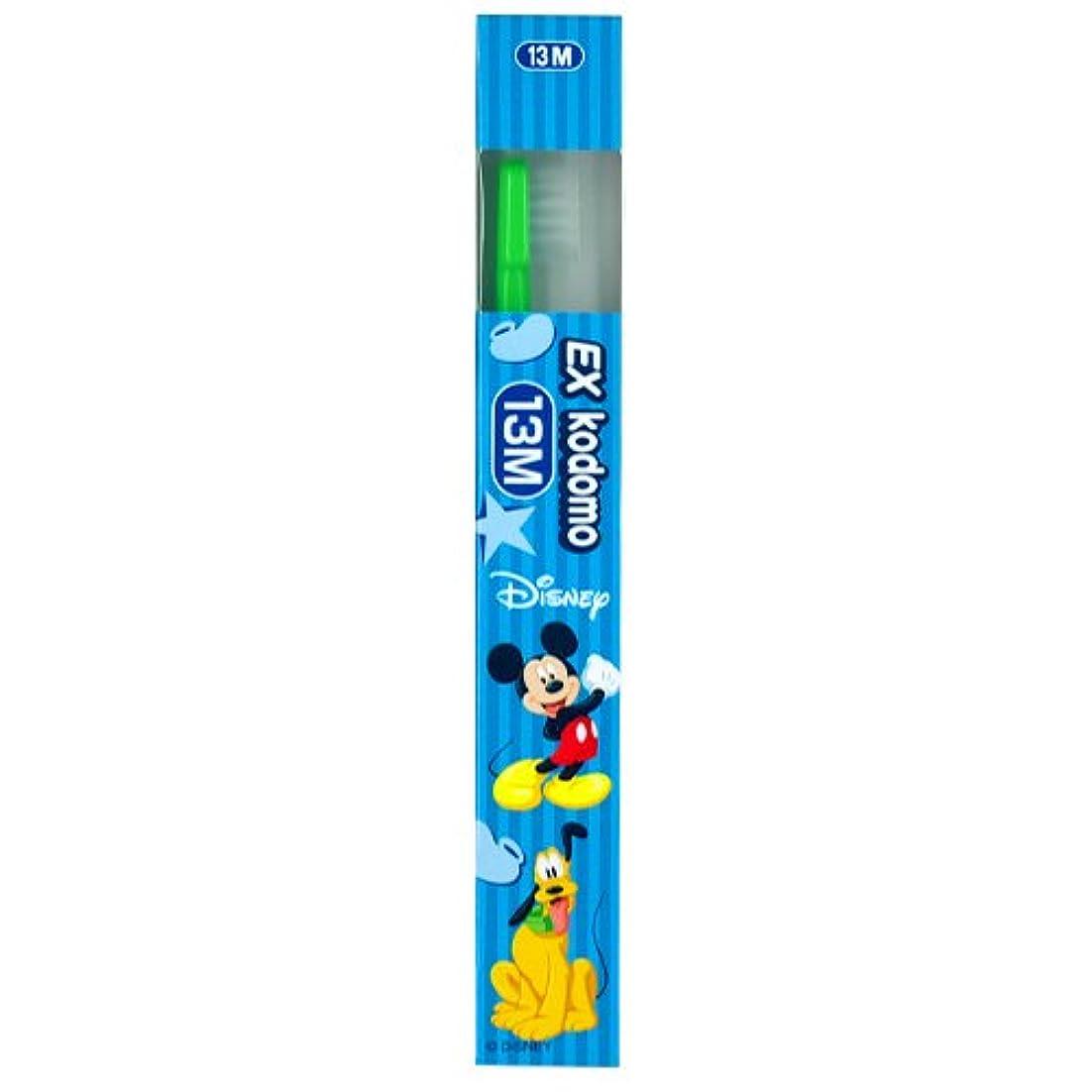 主司法砂ライオン EX kodomo ディズニー 歯ブラシ 1本 13M グリーン