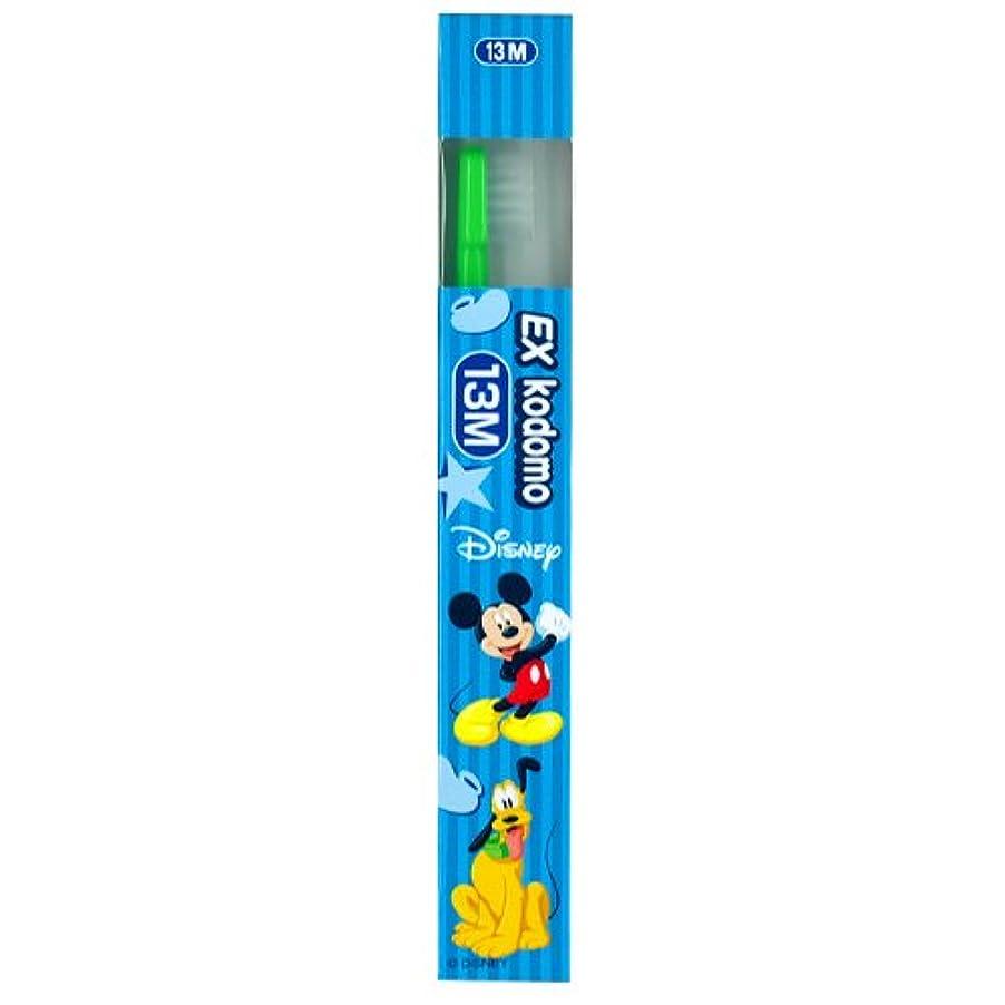 命題インチアーティストライオン EX kodomo ディズニー 歯ブラシ 1本 13M グリーン