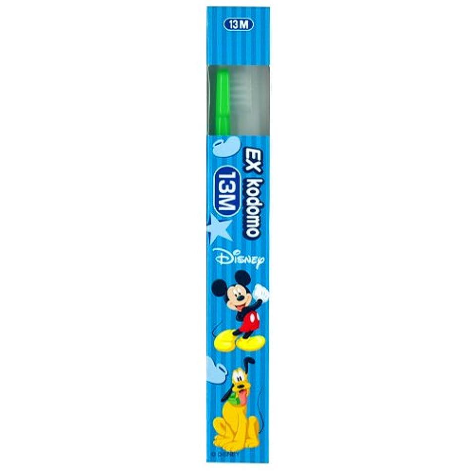 市区町村ドリンク分離するライオン EX kodomo ディズニー 歯ブラシ 1本 13M グリーン