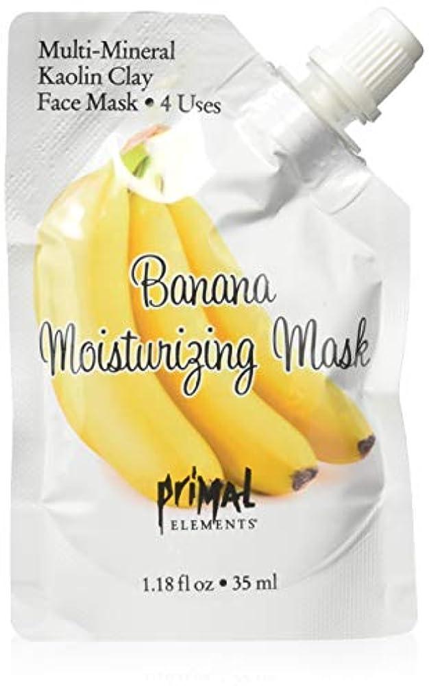 ごみ農業のめまいプライモールエレメンツ カオリンクレイ フェイスマスク/バナナ 35ml(約4回分) カオリンクレイ配合のミネラル豊富なフェイスパック