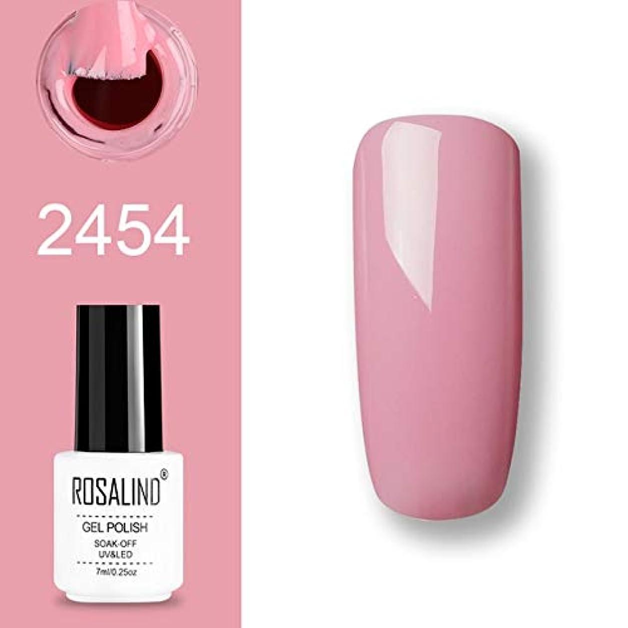 特別に真実プレートファッションアイテム ROSALINDジェルポリッシュセットUV半永久プライマートップコートポリジェルニスネイルアートマニキュアジェル、ピンク、容量:7ml 2454。 環境に優しいマニキュア