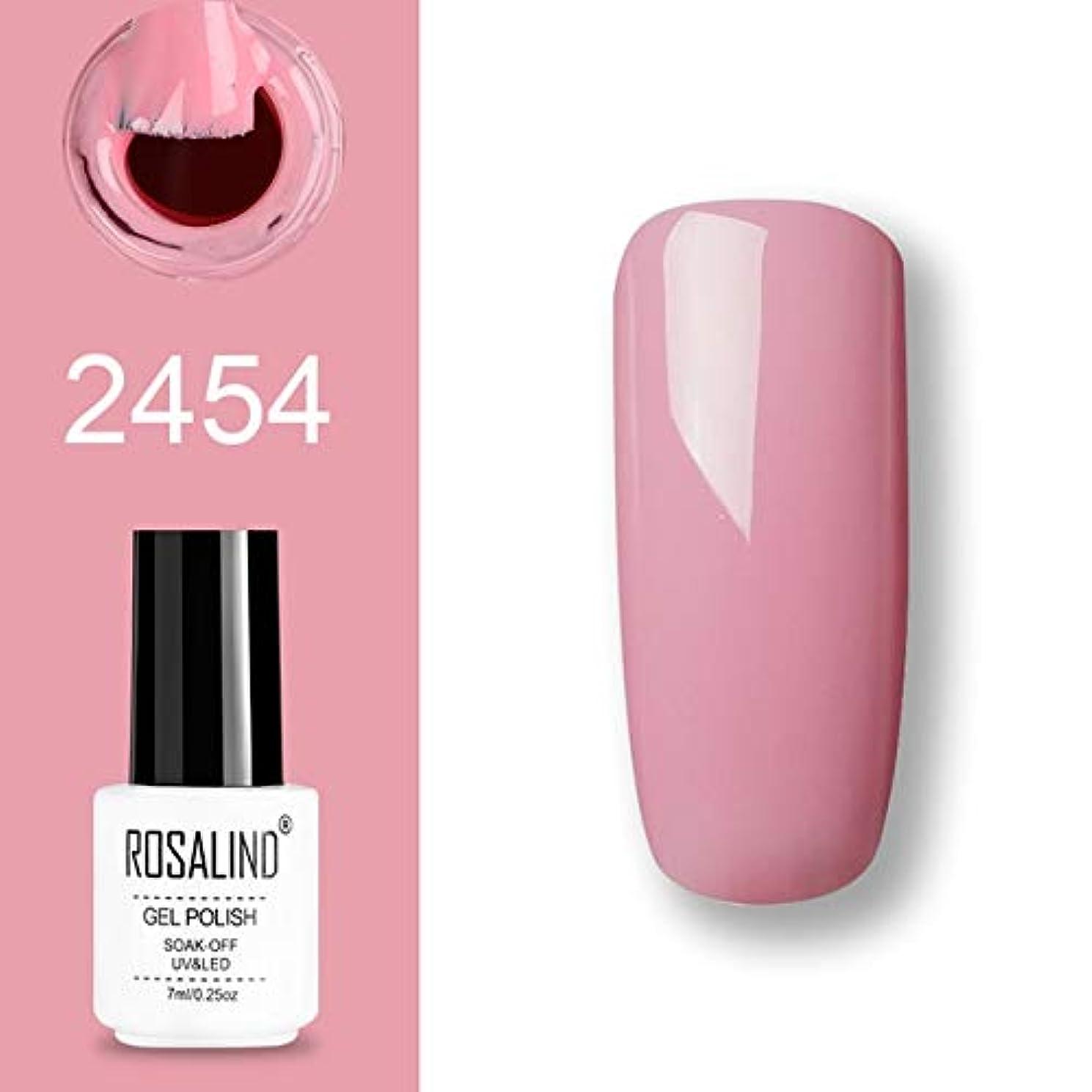 モディッシュちょっと待って熟達ファッションアイテム ROSALINDジェルポリッシュセットUV半永久プライマートップコートポリジェルニスネイルアートマニキュアジェル、ピンク、容量:7ml 2454。 環境に優しいマニキュア