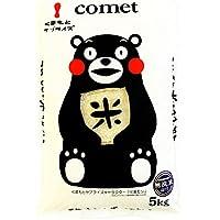 九州 熊本県産 29年度産 森のくまさん ( 無洗米 ) 5kg