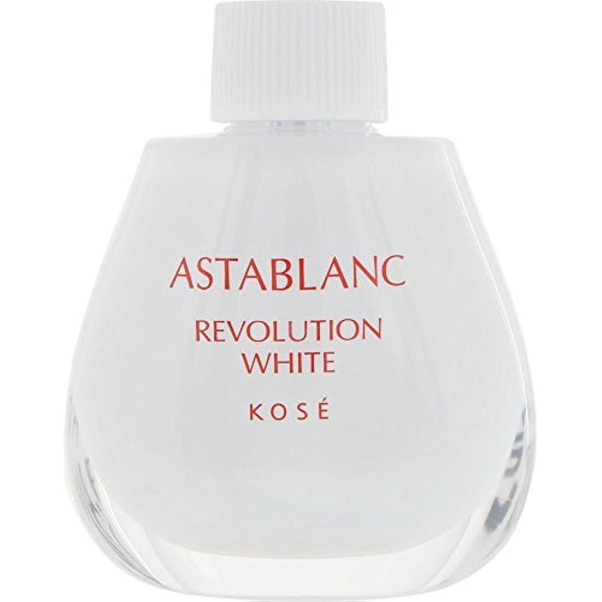 宣伝気味の悪い独裁[医薬部外品] アスタブラン レボリューション ホワイト (付けかえ用) 30mL