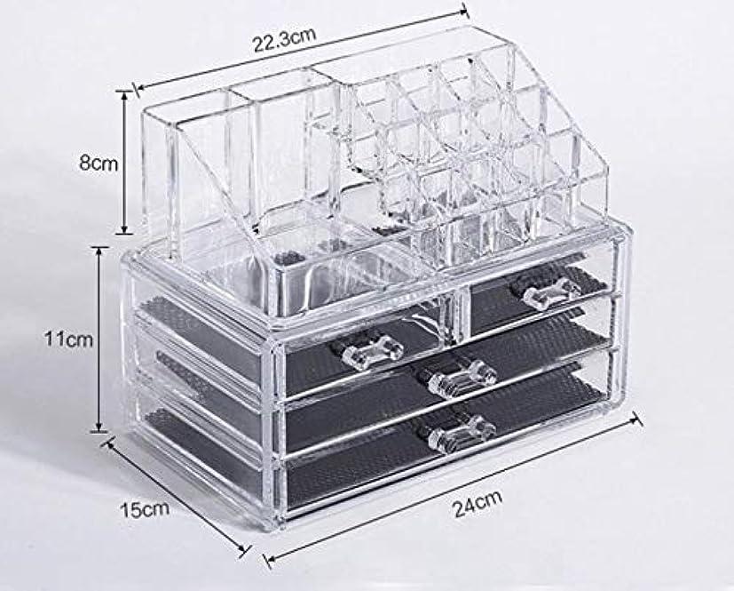 船酔い提供する芽化粧品収納ボックス メイクボックス 化粧品 収納 ニオイなし 騒音なし 防塵 高透明度 強い耐久性