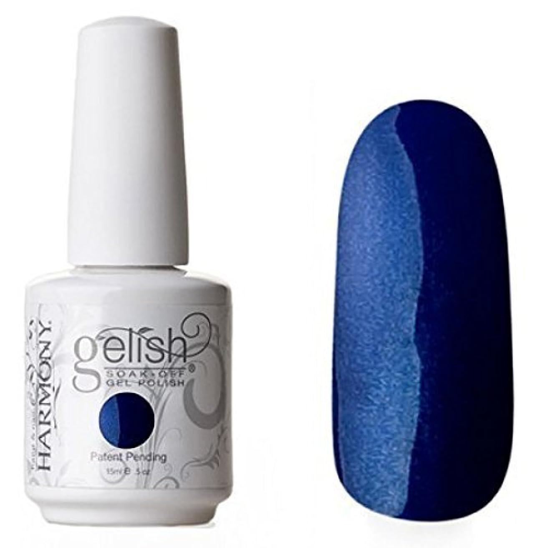 インスタント保険ビジュアルHarmony Gelish UV Soak Off Gel Polish Caution [並行輸入品]