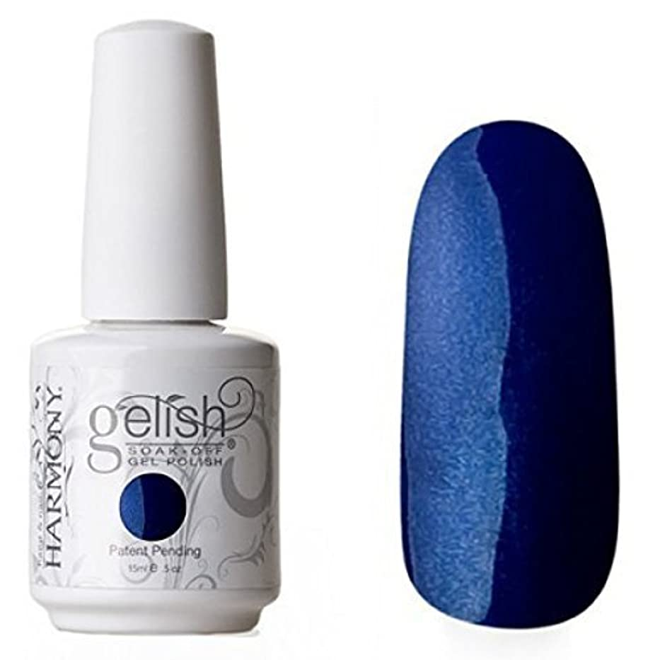 コールド海峡どきどきHarmony Gelish UV Soak Off Gel Polish Caution [並行輸入品]