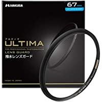 【Amazon.co.jp限定】HAKUBA 67mm レンズフィルター ULTIMA WR 透過率99.5%+ワイドバンド超低反射 撥水防汚 薄枠 日本製 レンズ保護用 AMZCF-WRUTLG67