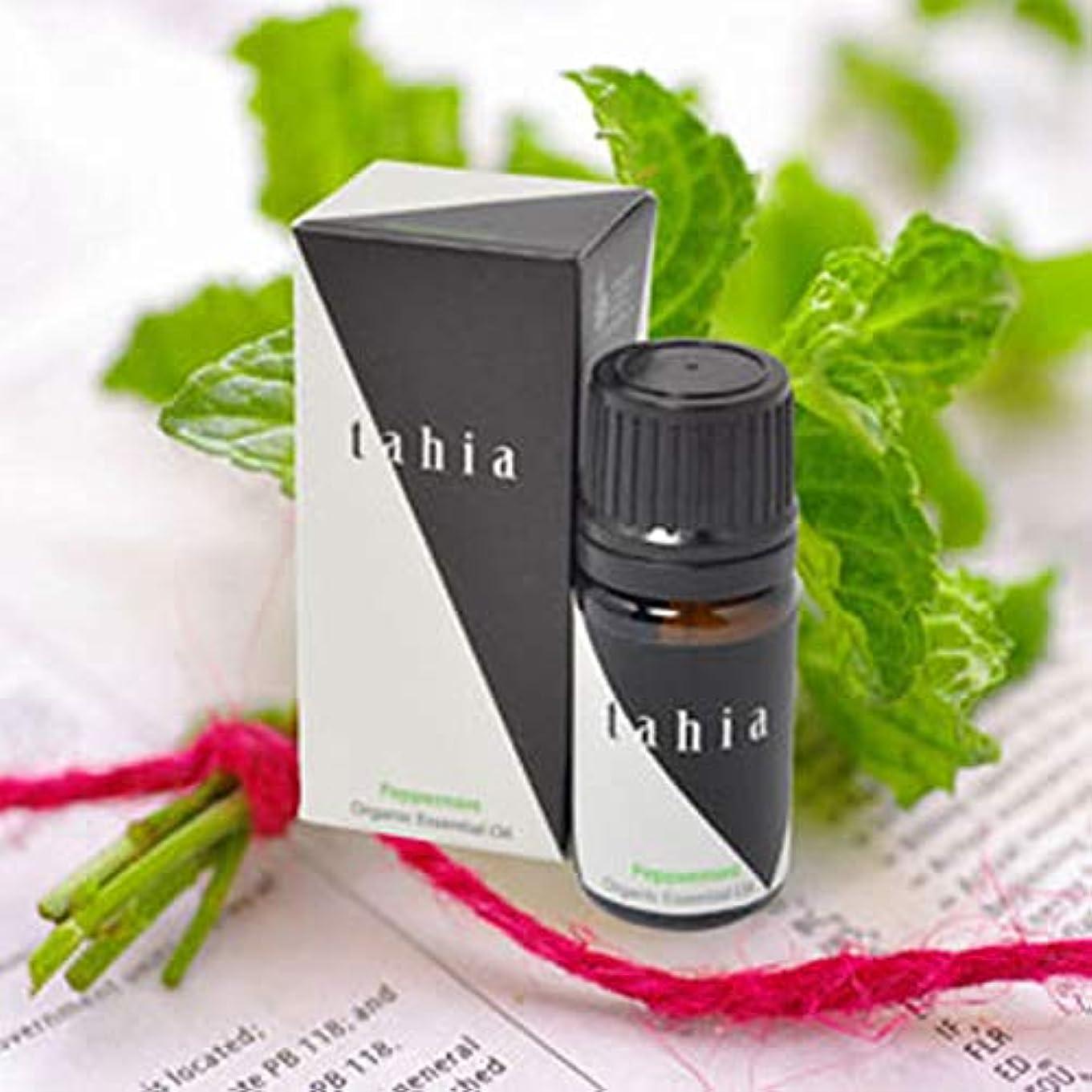シャンプー文化格差タツフト タヒア tahia ペパーミント  エッセンシャルオイル オーガニック 芳香 精油