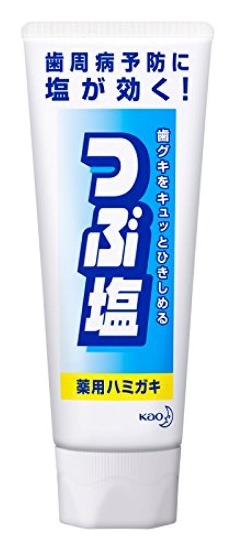コンソールシャッフル消毒剤つぶ塩薬用ハミガキ スタンディングチュ-ブ 180g