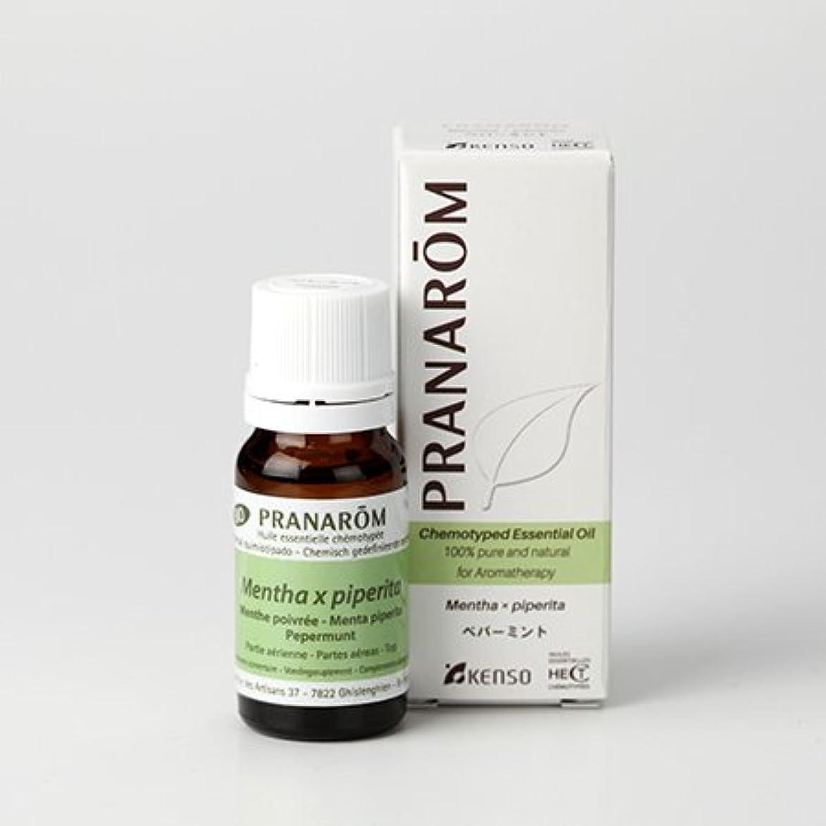 晩ごはん楽しむ力強いプラナロム ( PRANAROM ) 精油 ペパーミント 10ml p-119