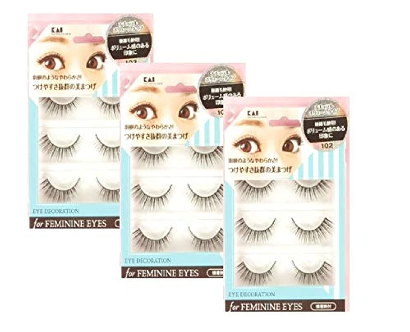 モンク結紮コークス【まとめ買い3個セット】アイデコレーション for feminine eyes 102 ナチュラルボリュームタイプ