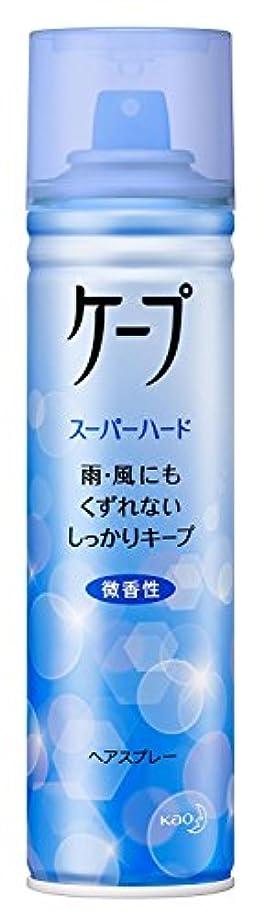 【花王】ヘアースプレー ケープ スーパーハード 特大 <微香性> 180g ×5個セット