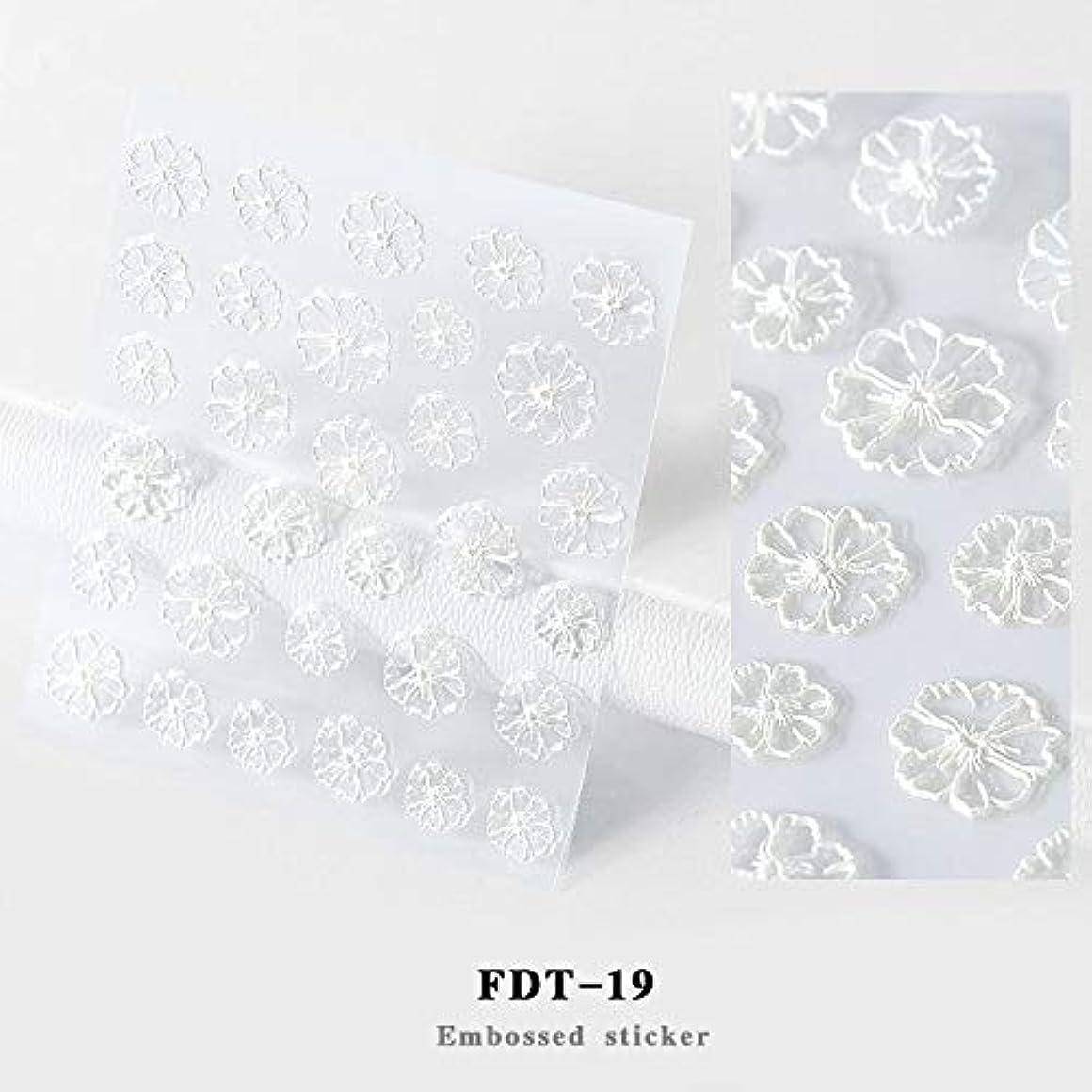 プレフィックス中庭告白するArtlalic 5D Acrylic Engraved Flower Nail Stickers Nail Decals Nail Design Nail Decoration Manicure Accessoires...