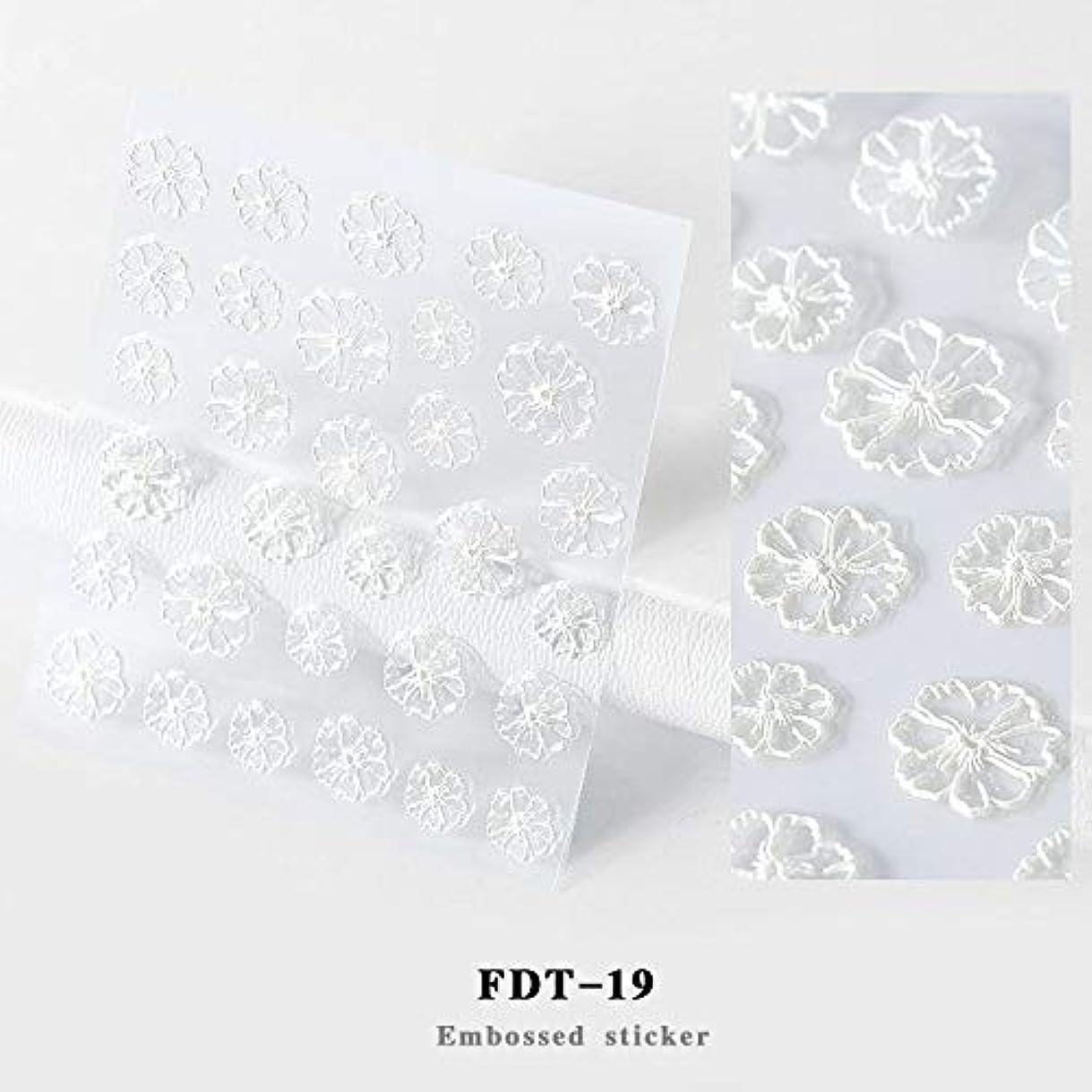 おとなしい僕のチューインガムArtlalic 5D Acrylic Engraved Flower Nail Stickers Nail Decals Nail Design Nail Decoration Manicure Accessoires...