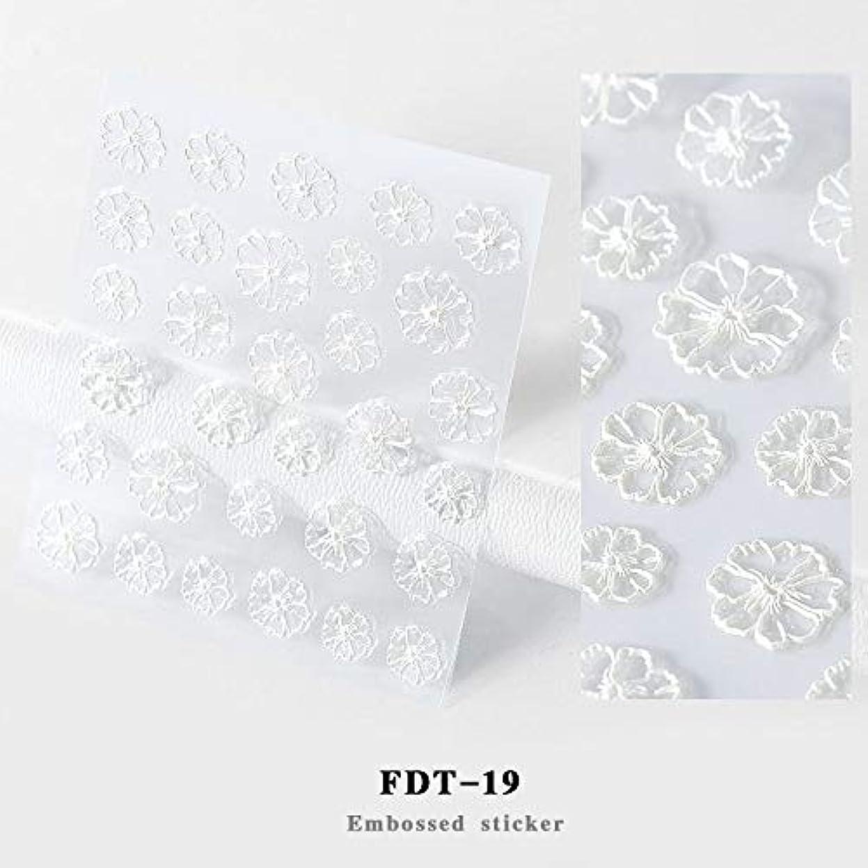 きれいに始まり誓約Artlalic 5D Acrylic Engraved Flower Nail Stickers Nail Decals Nail Design Nail Decoration Manicure Accessoires...