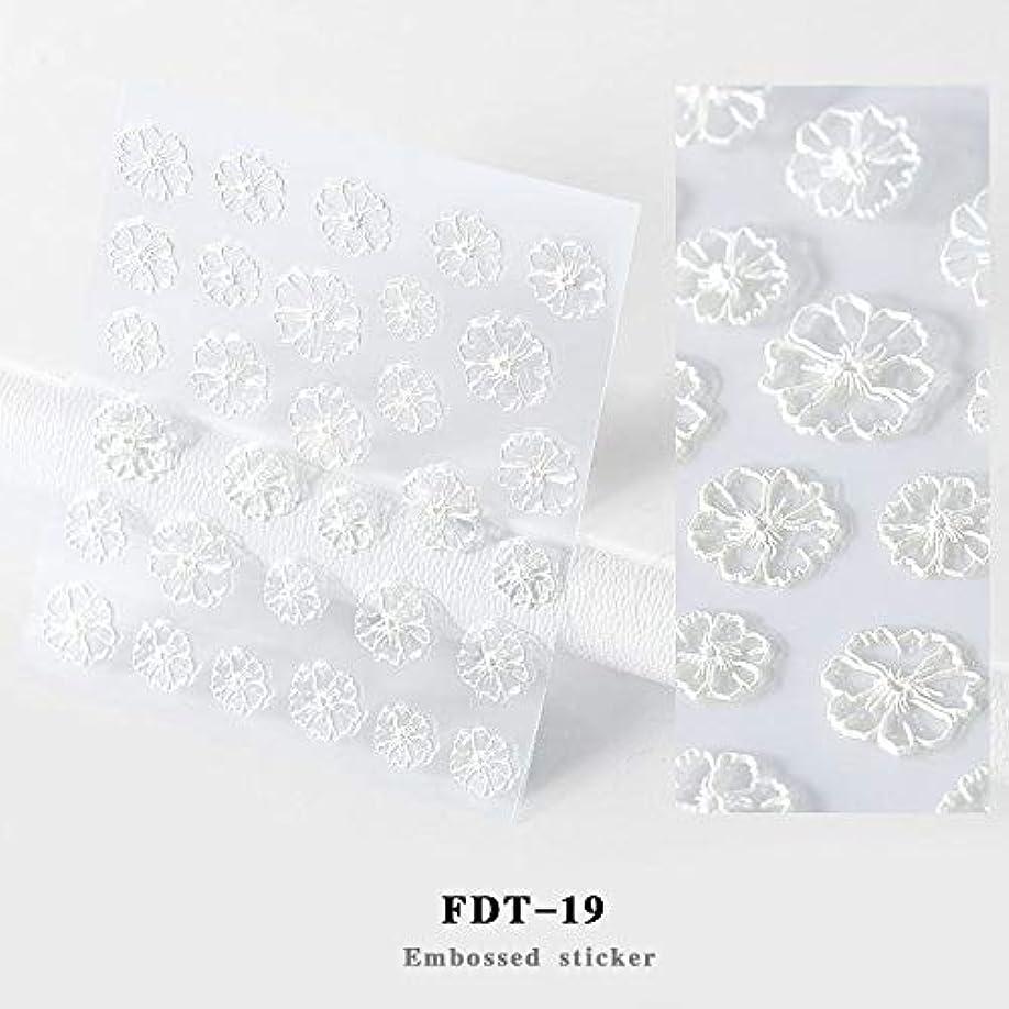 ステージパーセントツールArtlalic 5D Acrylic Engraved Flower Nail Stickers Nail Decals Nail Design Nail Decoration Manicure Accessoires...