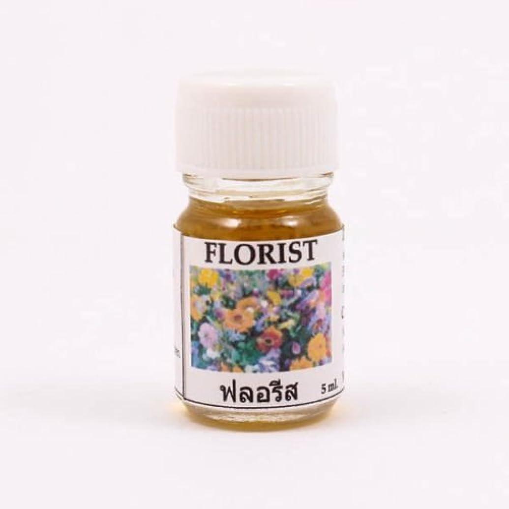 硬化する背が高い変更可能6X Florist Aroma Fragrance Essential Oil 5ML. (cc) Diffuser Burner Therapy