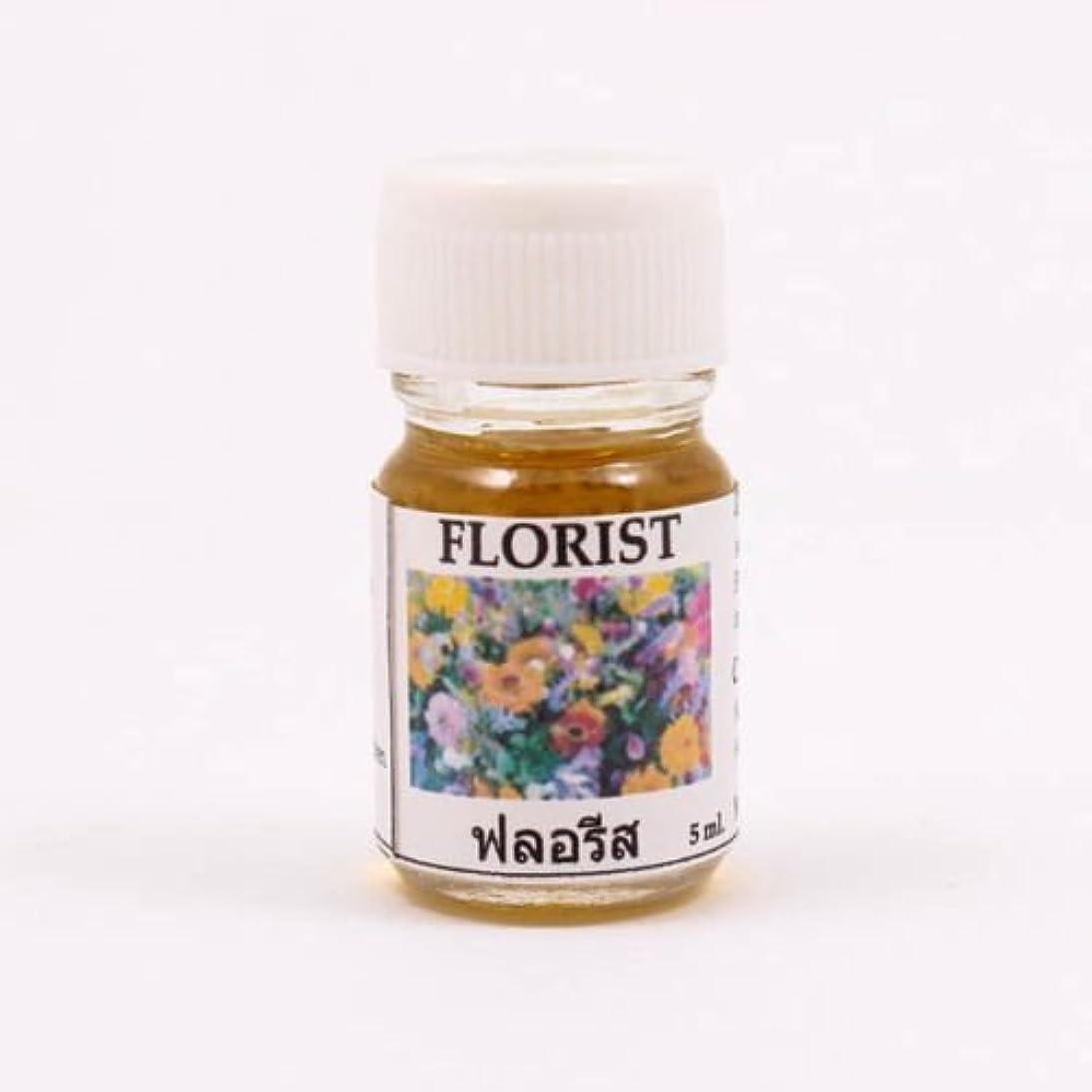 右解決する肘掛け椅子6X Florist Aroma Fragrance Essential Oil 5ML. (cc) Diffuser Burner Therapy