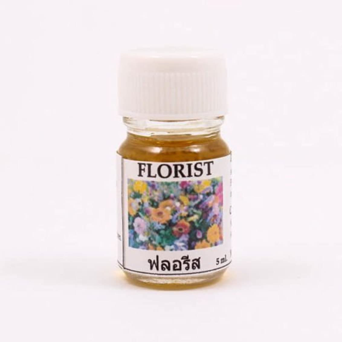 不完全な印象意識的6X Florist Aroma Fragrance Essential Oil 5ML. (cc) Diffuser Burner Therapy
