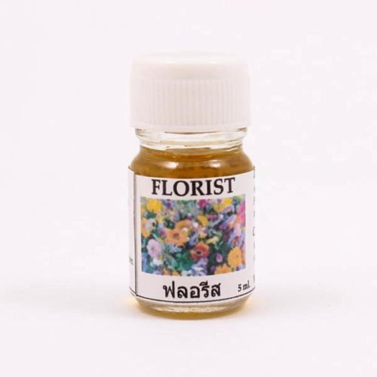ステップバスルームステップ6X Florist Aroma Fragrance Essential Oil 5ML. (cc) Diffuser Burner Therapy