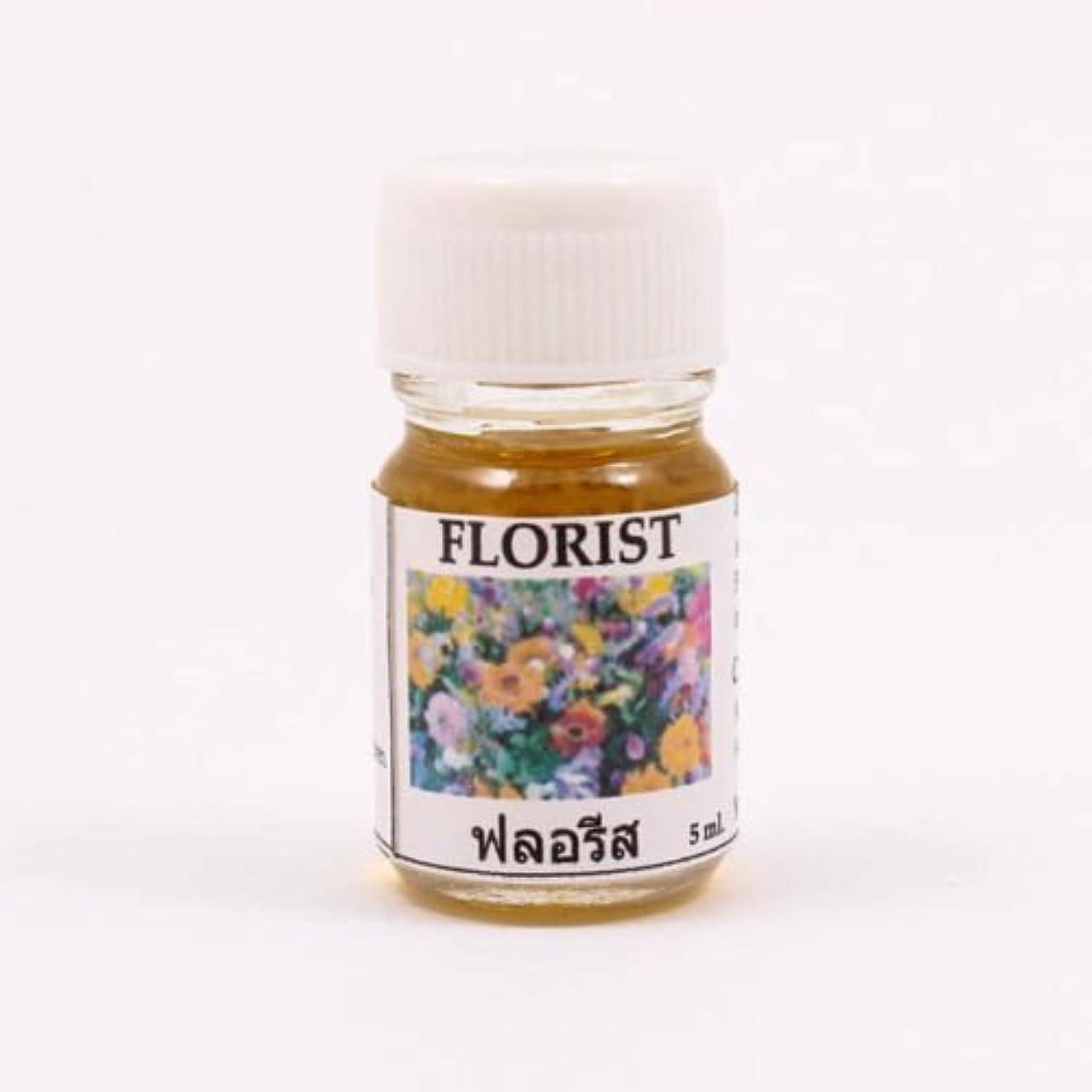 抵当軍ラインナップ6X Florist Aroma Fragrance Essential Oil 5ML. (cc) Diffuser Burner Therapy