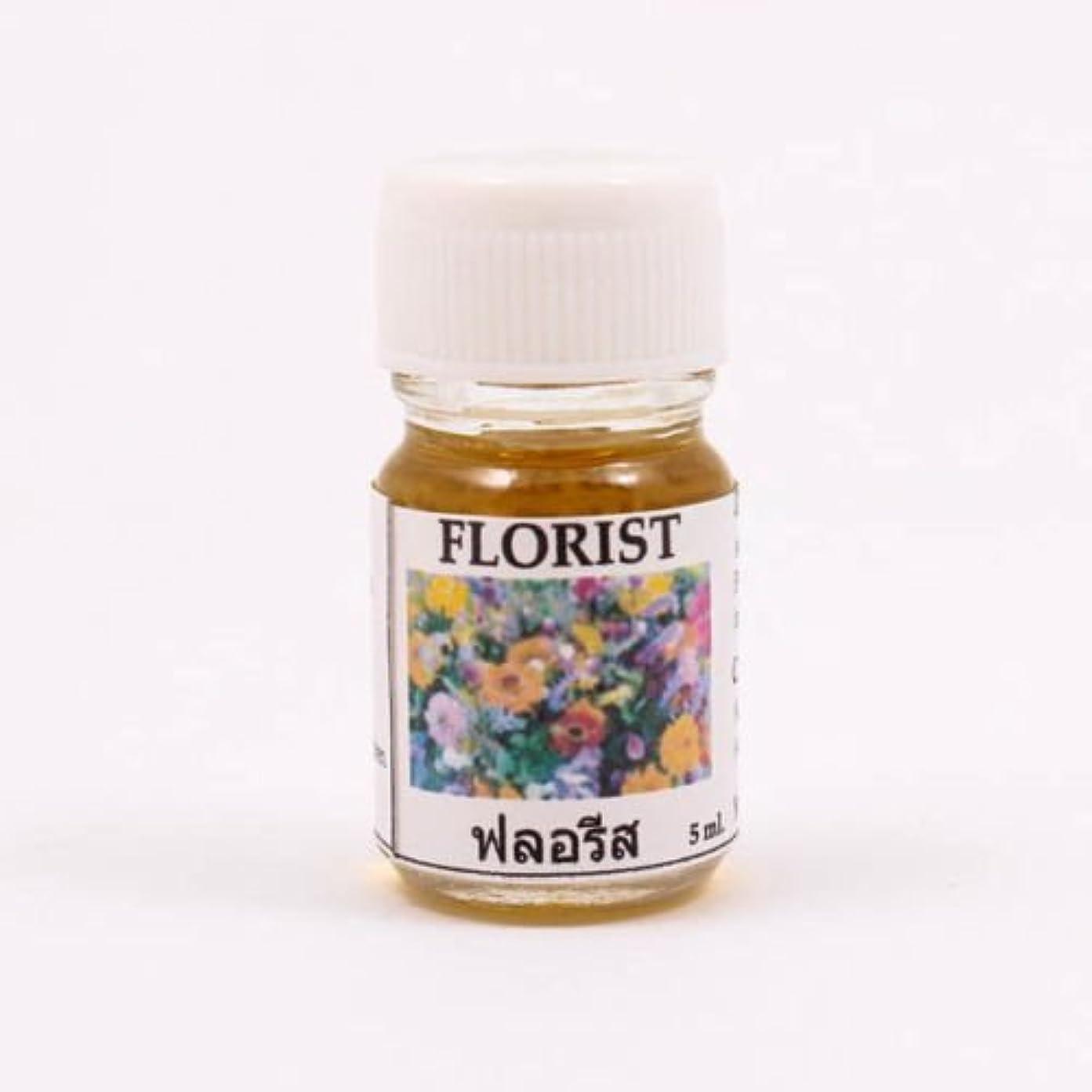 いらいらさせるひばり前部6X Florist Aroma Fragrance Essential Oil 5ML. (cc) Diffuser Burner Therapy