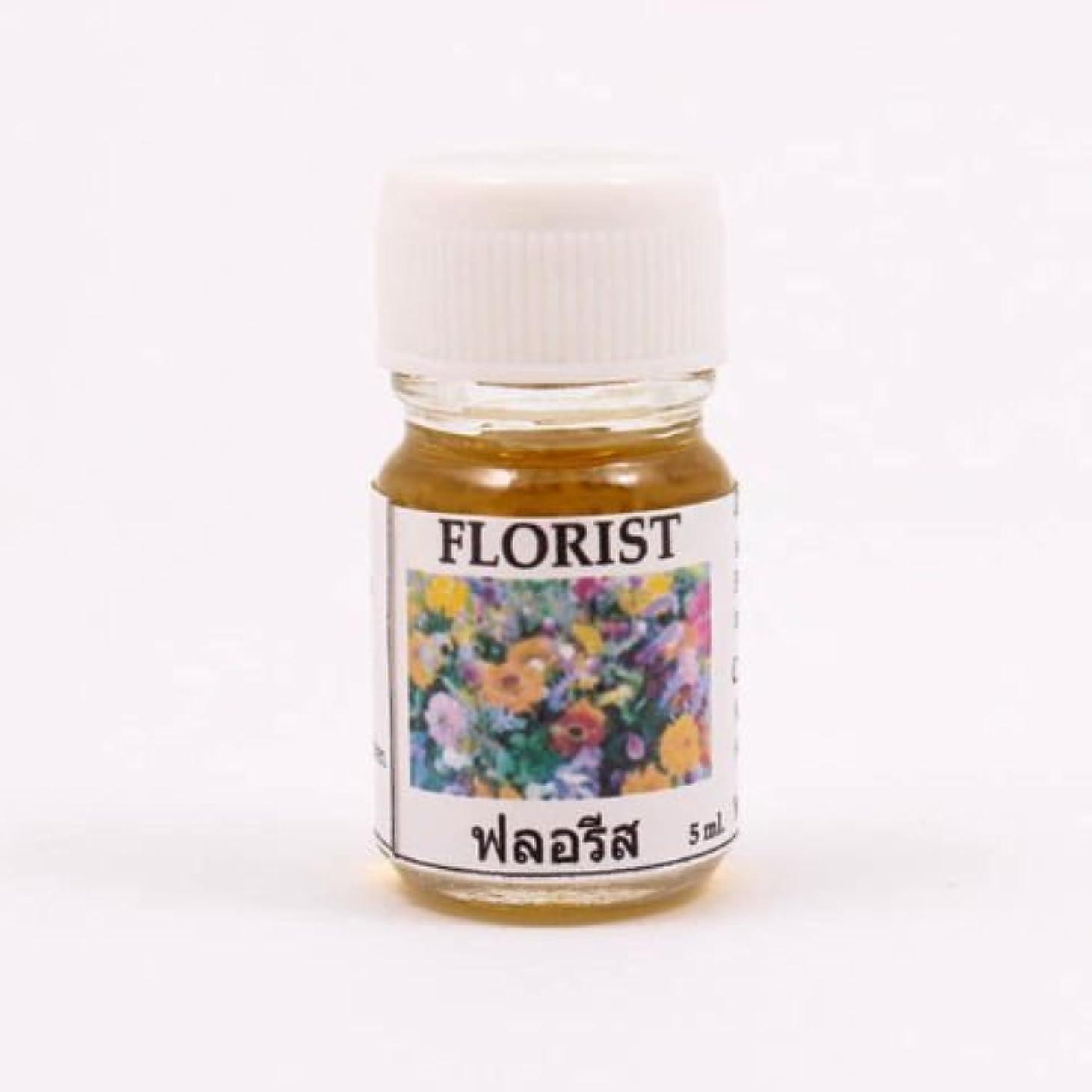 誰マント承認6X Florist Aroma Fragrance Essential Oil 5ML. (cc) Diffuser Burner Therapy